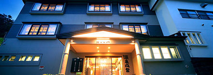 蔵王源泉 おおみや旅館